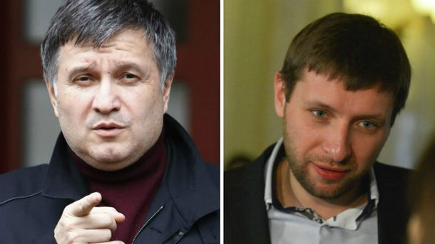 Арсен Аваков/Володимир Парасюк