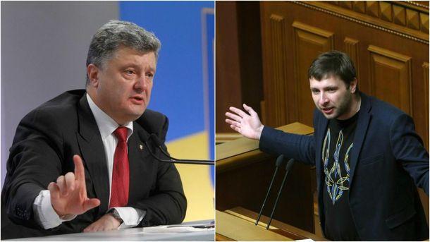 Петр Порошенко и Владимир Парасюк