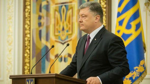 Порошенко оголосив рішення РНБО