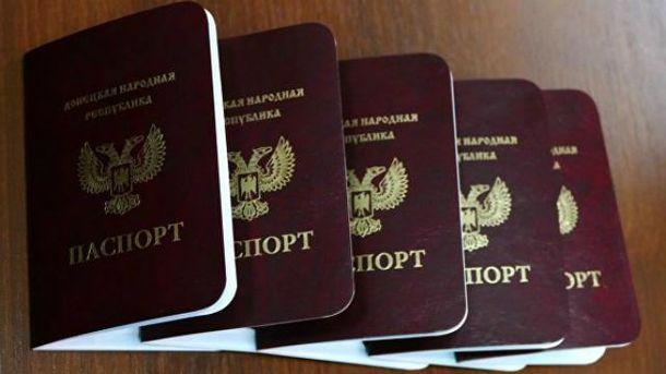 Еще два российских банка признали бумажки фейковых республик