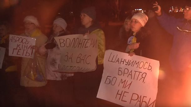 Акція на підтримку блокади в Краматорську