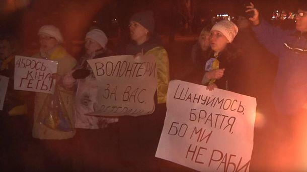Акция в поддержку блокады в Краматорске