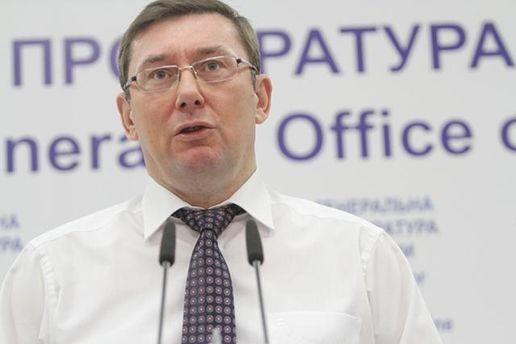 Луценко попередив Парасюка, що він на гачку в ГПУ