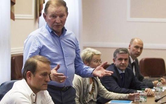 Завершилось еще одно заседание трехсторонней контактной группы в Минске