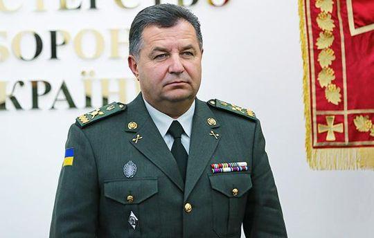 Степан Полторак затвердив кодекс честі для ЗСУ