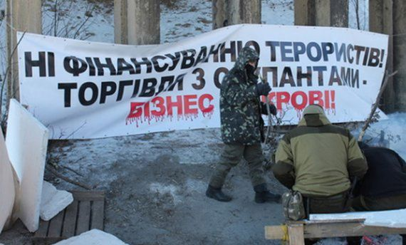 Заработала официальная блокада Донбасса