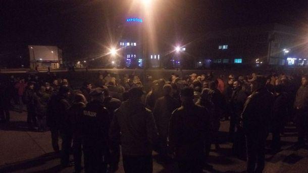 Протести під Сумською ОДА