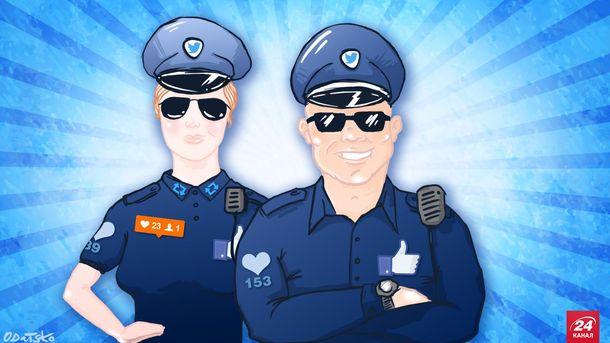 Украинская полиция (Иллюстрация)