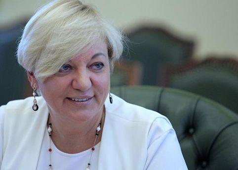 Гонтарева уйдет с должности, когда на ее место придет технократ