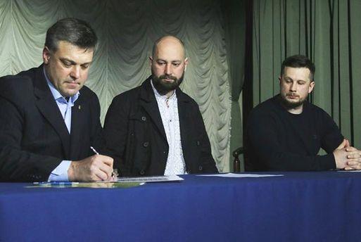 Тягнибок, Тарасенко та Білецький об'єднали свої політсили