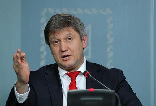 Данилюк убежден, что блокада Донбасса снизит процент ВВП Украины