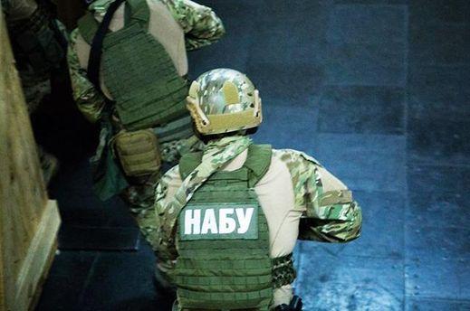 НАБУ наведалось с обысками в Запорожскую ОГА