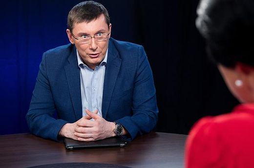 Юрий Луценко не открывал дел против нардепов-блокировщиков