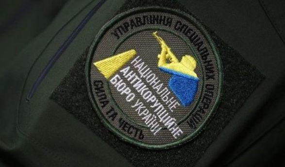 НАБУ обыскивает Запорожье из-за взяток чиновников