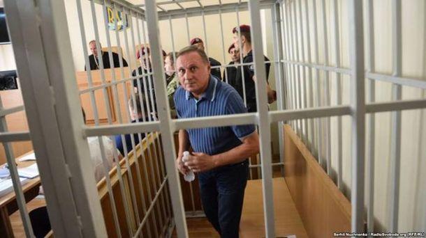 Олександр Єфремов у залі суду