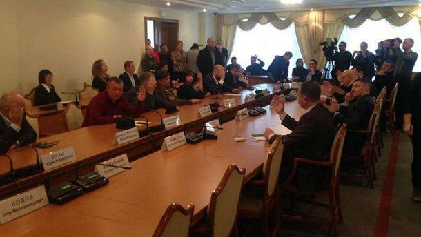 Нелегитимное заседание комитета
