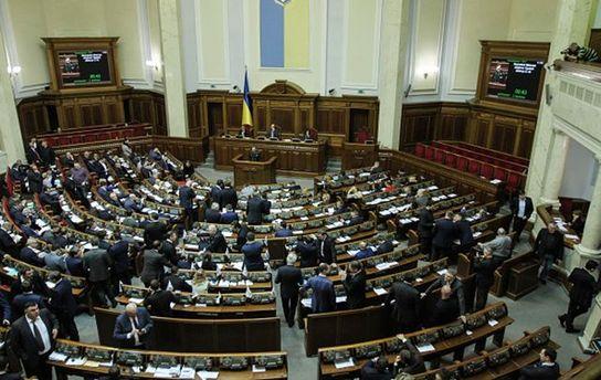 Рада может принять нелегитимное решение антикоррупционного комитета