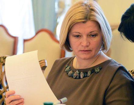 Геращенко сообщила об увеличении количества украинских заложников