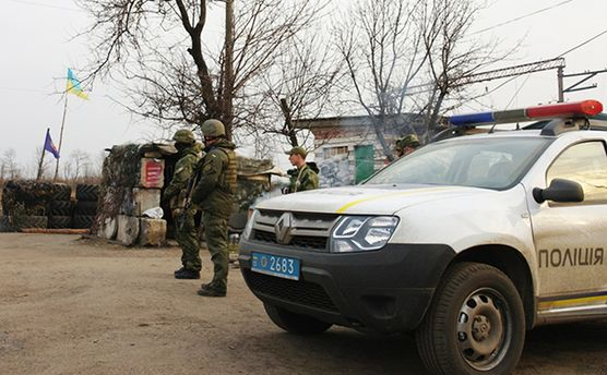 В Донецке недовольны блокадой