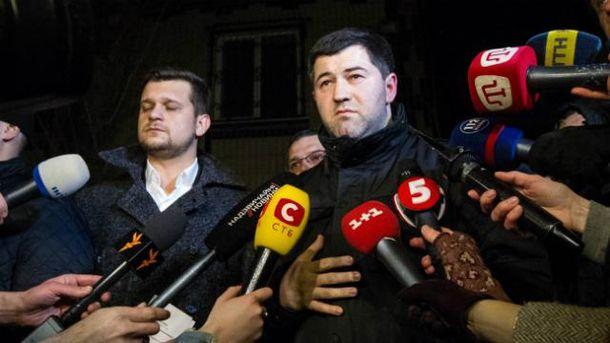 Ввечері 16 березня Роман Насіров вийшов з СІЗО