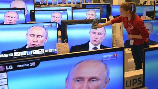 Российская пропаганда на Донбассе