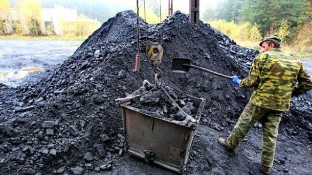 Уголь из