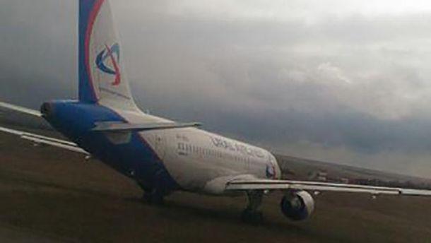 Літак за межами ЗПС