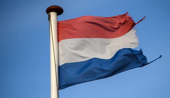 Новий посол у Нідерландах