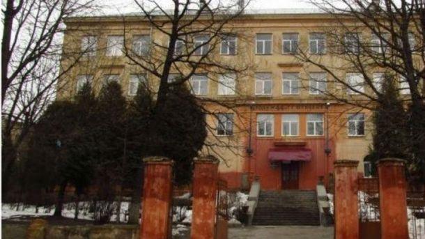 Львівська школа № 44