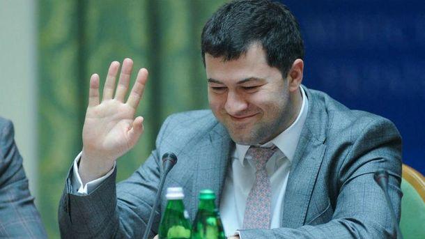 За Романа Насірова внесли заставу