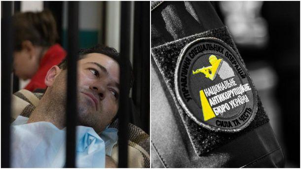 НАБУ имеет доказательства против Насирова