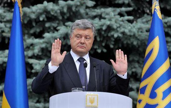 Петро Порошенко мад дві причини для офіційного введення блокади ОРДЛО