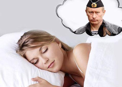 Найчастіше росіянам сниться Путін