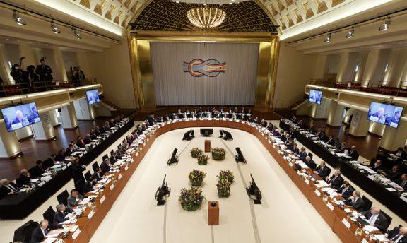 G20 у Баден-Бадені