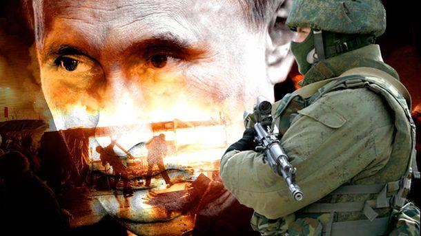 Россия-агрессор