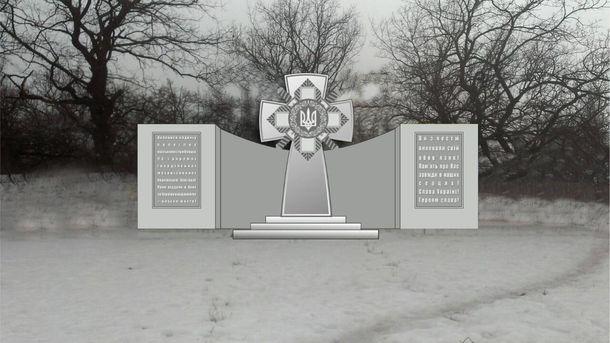 Макет пам'ятника