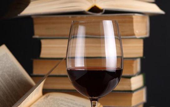 Алкоголь и книги