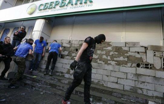 Мурування російського банку