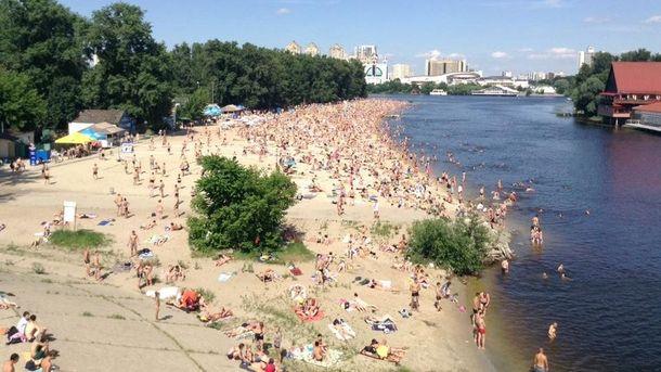 Київський Гідропарк