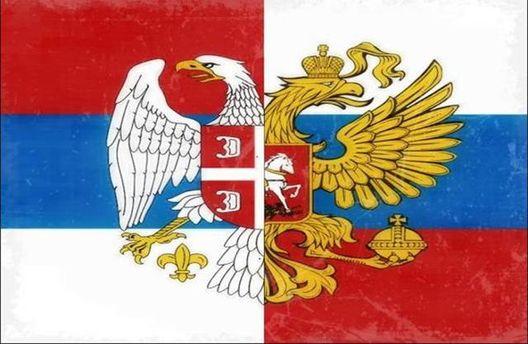 Росія хоче прибрати до рук Сербію та Балкани