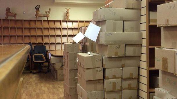 Украинская библиотека готовится к переезду