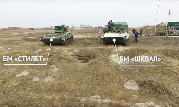Боевые модули для украинских БМП успешно испытали на полигоне