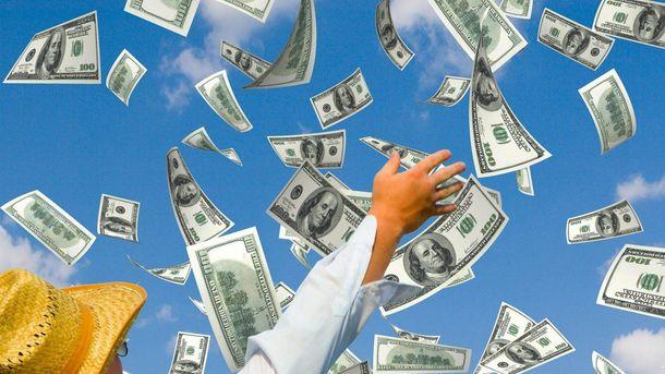 Гроші падають з неба