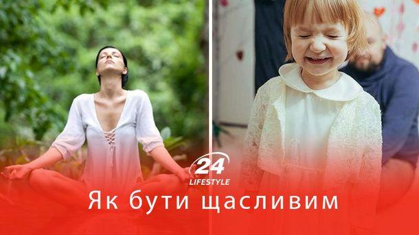 Счастье маленького ребенка  безгранично