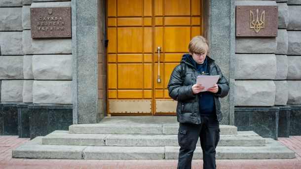 СБУ запровадила санкції проти депутатів Сербії та Чехії