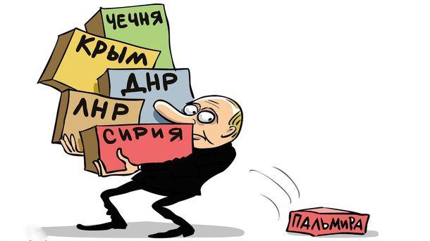 Владимир Путин (Карикатура)