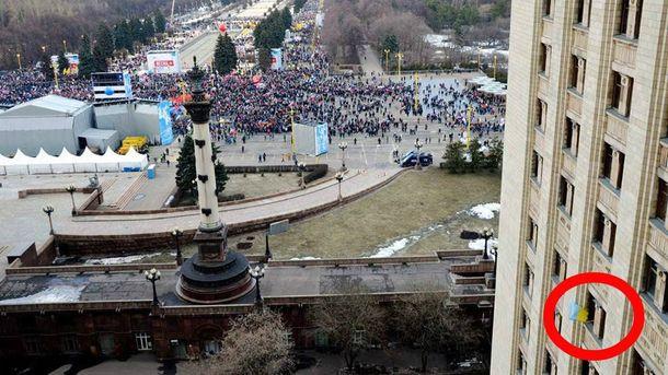 Акція протесту у Москві, за яку побили аспіранта МДУ