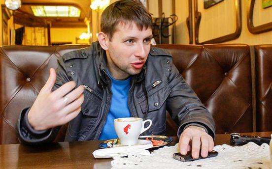 Парасюк заявил, что его телефон прослушивают