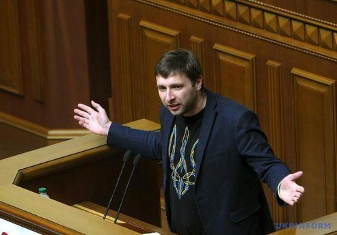 Володимир Парасюк