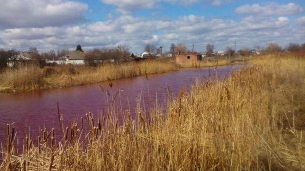 Рожеве озеро в Ніжині